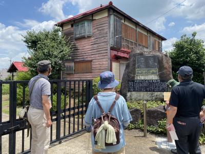 歴史探訪ビンフォルド邸