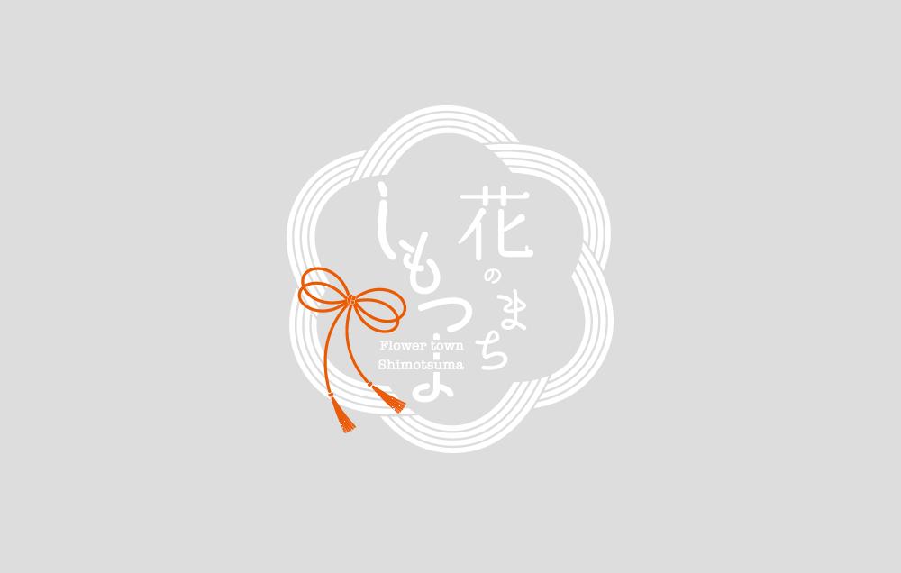イベント:さん歩の駅サン・SUNさぬま営業時間の変更について